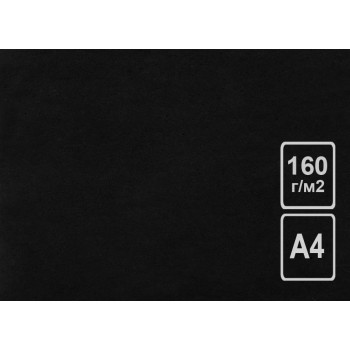 Бумага офсетная черная А4, 160гр 50л..
