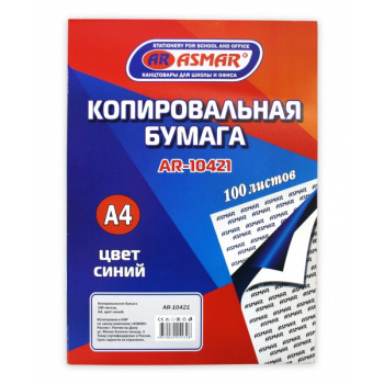 Копировальная бумага синяя 100 листов  N..