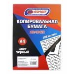 Копировальная бумага черная 100 листов N..