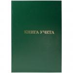 Книга учета OfficeSpace, А4, 96л., клетк..