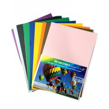 Цветная бумага А4 20л.10цв. Spectra Colo..