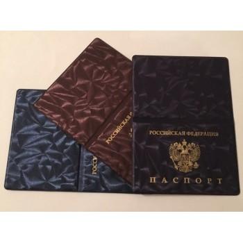 Обложка для паспорта ШЕЛК (WL-PGL001) (5..