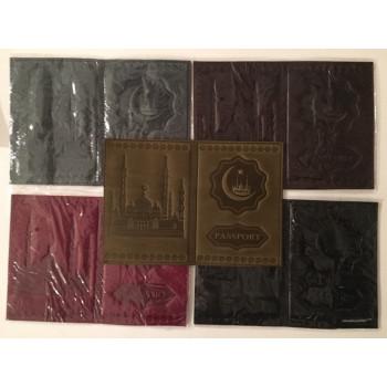 Обложка для паспорта из натуральной кожи..