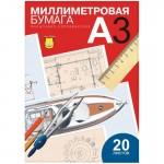 Бумага масштабно-координатная А3 20 л., ..