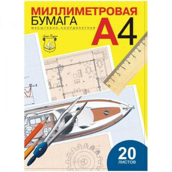 Бумага масштабно-координатная А4 20 л., ..