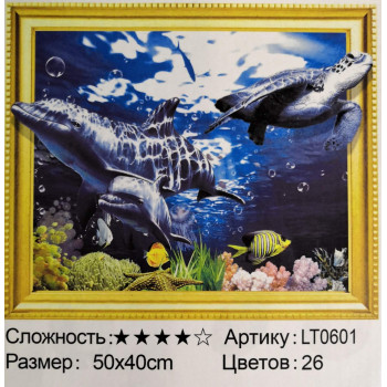 Алмазная мозайка 40 см х 50 см, полное з..
