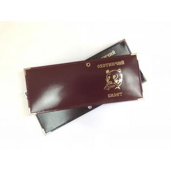 Обложка на удостоверение Охотничий билет..