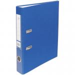 Пaпкa-регистратор OfficeSpace® 50мм, бум..