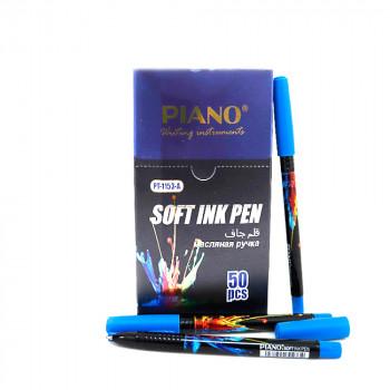 Ручка с чернилами на масляной основе: