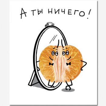 Тетрадь общ.,170х203, 48л., скр.