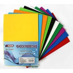 Фоамиран А4 в наборе  10листов 10цветов, толщина 2мм (10)