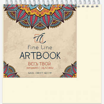 Блокнот-скетчбук ARTBOOK QUADRO BIG 160, 190х190, ..