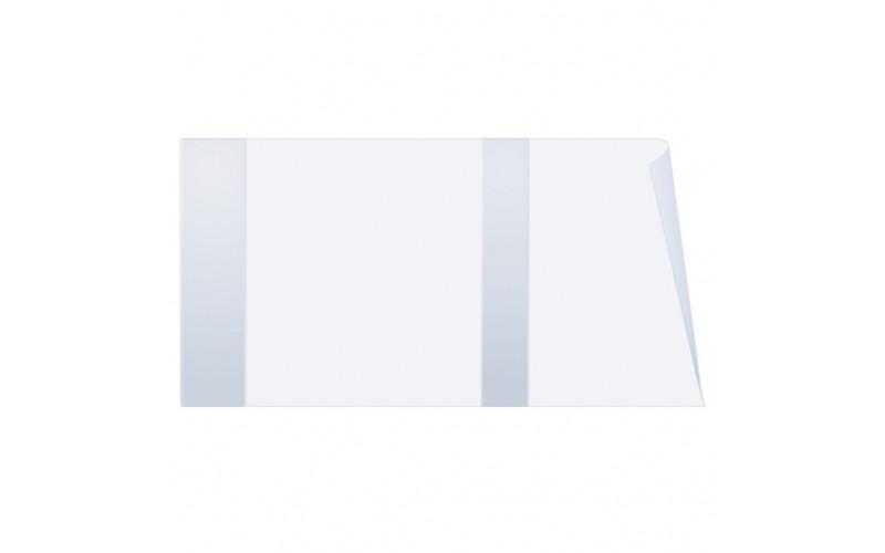 Обложка для учебников 22,5 см 200 мкм универсальная (100)