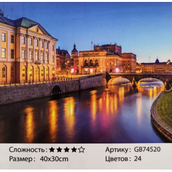 Алмазная мозаика ( 30 см х 40 см) GB7452..