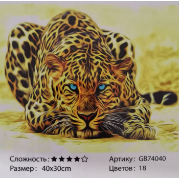 Алмазная мозаика ( 30 см х 40 см) GB7404..