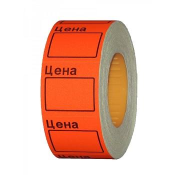 Ценник малый 30*20мм оранжевый 170шт (5)..