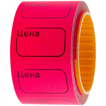 Ценник малый 30*20мм розовый 170шт (5)..