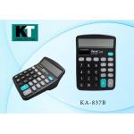 Калькулятор 12-разрядный, 15,0*12,2*3,6 ..
