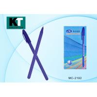 "Шариковая ручка синяя ""MC-2192"" 0,7 мм. (BASIR) (50/2000)"