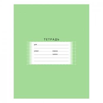 Тетрадь школьная А5 скоба 18л. клетка