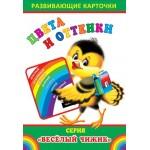 Набор обучающих карточек..