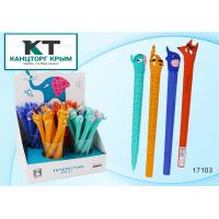 """Гелевая ручка детская синяя  """"ЖИВОТНЫЕ""""; цветной корпус soft /ассорти/ (36)"""