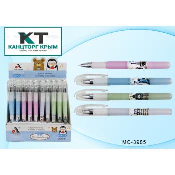 Шариковая ручка: детская