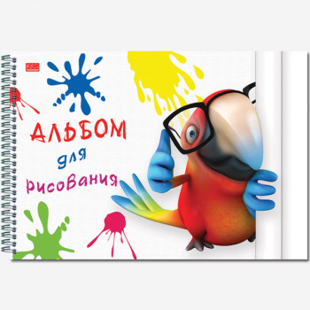 Альбом А4 для рисования