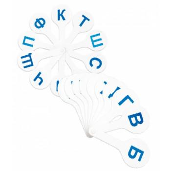 Касса (веер) согласные буквы (36)..