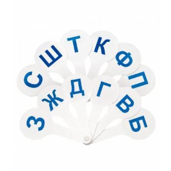 Касса (веер) парные согласные буквы (48)..