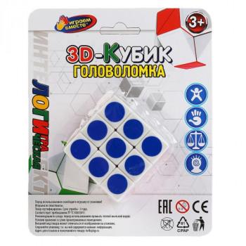 Логическая игра кубик, 3х3 на блистере 1..