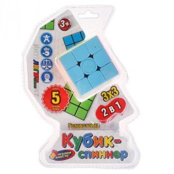 Логическая игра кубик-спиннер 3х3, на бл..