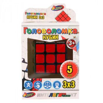 Логическая игра кубик 3х3 в кор. ТМ