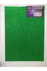 Фоамиран 2 мм с блеском 50см*70см зелёный ASMAR (10)
