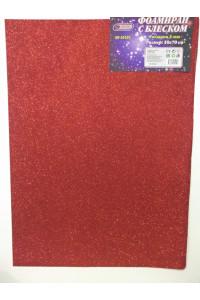 Фоамиран 2 мм с блеском 50см*70см красный ASMAR (10)