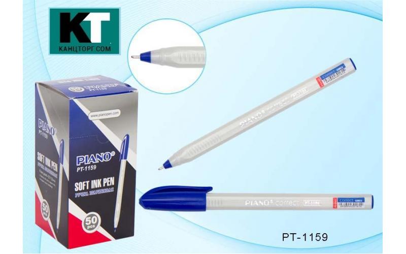 """Ручка шариковая """"PIANO СORRECT """" синяя, 0,7 мм, форма корпуса треугольная (PIANO) (50/2000)"""