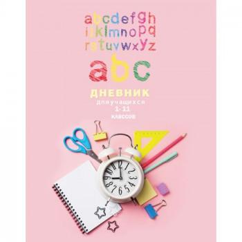Дневник школьный А5 переплёт твёрдый 48л..