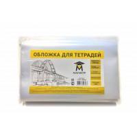 Обложка д/тетрадей 100мкм Т100-100 (100)..