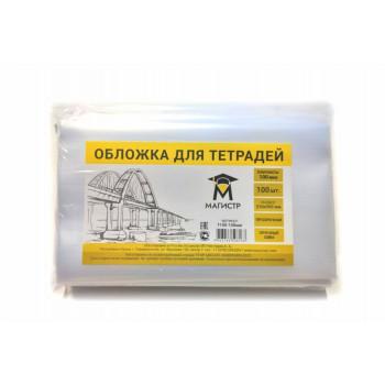 Обложка для тетрадей 100мкм, 210*350мм, ..