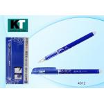 Ручка пиши-стирай гелевая синяя Aigou 40..