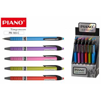 Ручка автоматическая синяя, 0.7мм Piano PB-165 (24..