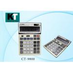Калькулятор 12-разрядный, в индивидуальн..