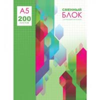 Сменный блок для тетрадей для записей 200 л. А5 4-х цветный (4х50 л.)