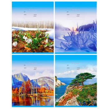 Тетрадь 12л. линия Seasons (БиДжи) (20/2..