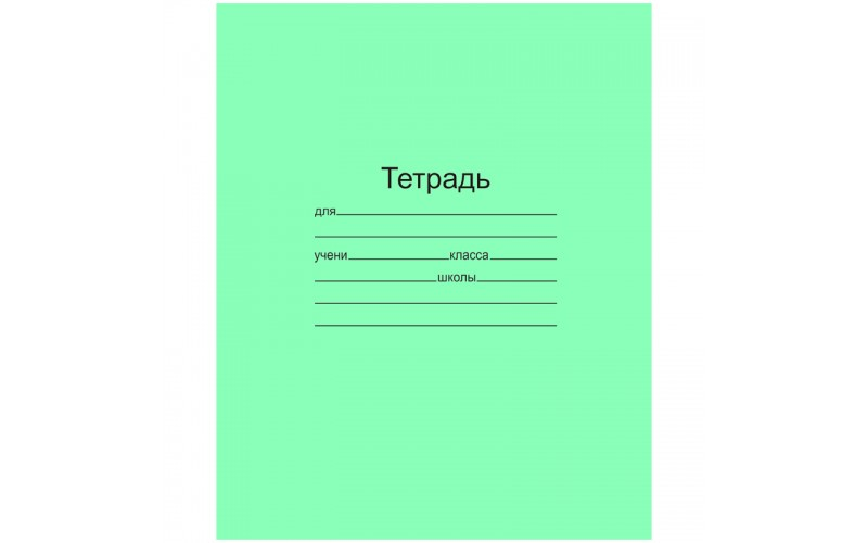 Тетрадь 24л. клетка (Маяк) (Россия) (40/160)