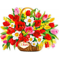 Плакат Корзина с цветами р2-470..