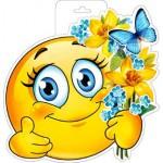 Плакат Смайл с цветами р34-249..