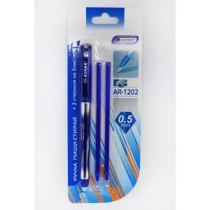 Ручка гелевая пиши-стирай + 2 стержня на блистере (ASMAR) (12)