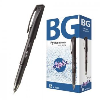 Ручка гелевая 0.5 мм