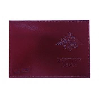 Обложка на военный билет WENZER OFFiCE и..